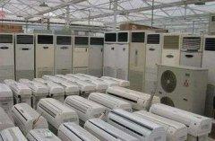 长春空调回收,长春废旧空调回收1