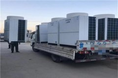 长春空调回收家电回收1