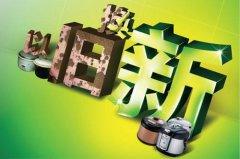 长春电视机回收长春回收电器长春电路板回收