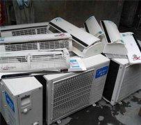 长春回收墨盒 长春回收打印机空调回收
